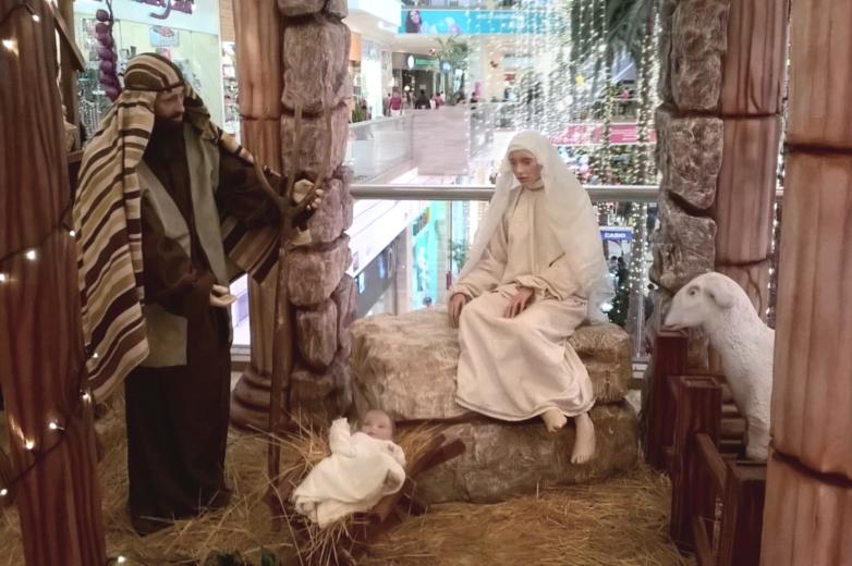 Weihnachtskrippe Lima