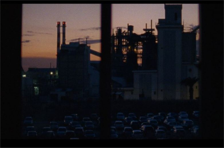 vista fabrica