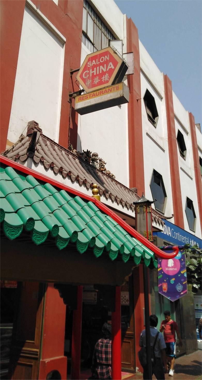 Chinesiches Viertel in Lima