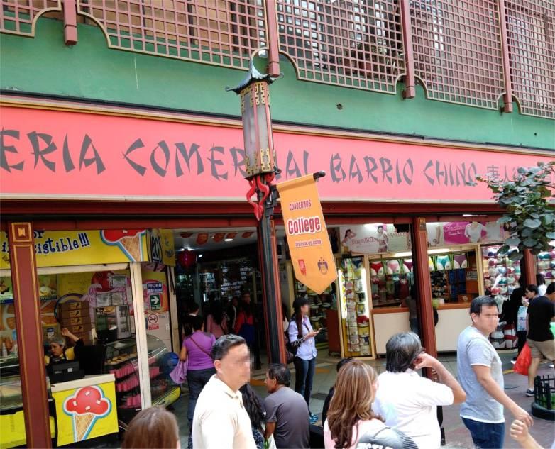 Calle-Capón_LimaBild4