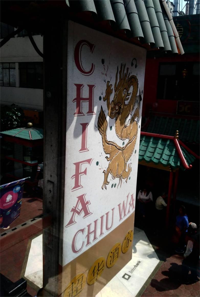 Chifa-chinesisches-Restaurant
