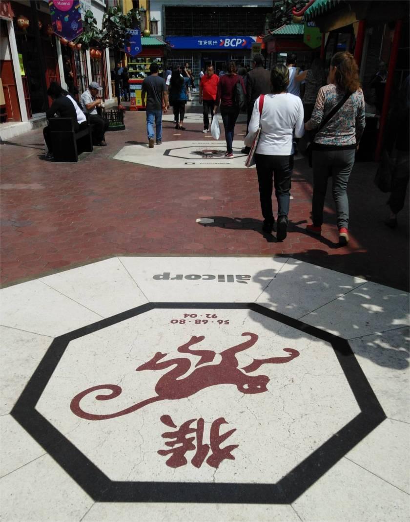 Die Fußgängermeile_Barrio-Chino_Lima