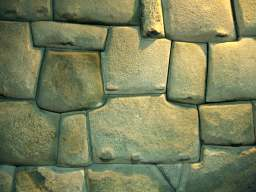 Inka Mauer