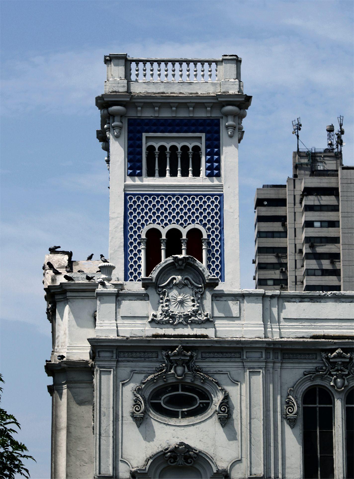 centro lima & centro civico