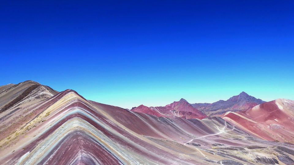 Peru Regenbogenberg